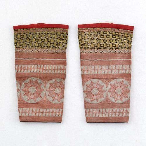 A Pair Embroidered Yemenite Festive Leggings, Early 20th C.