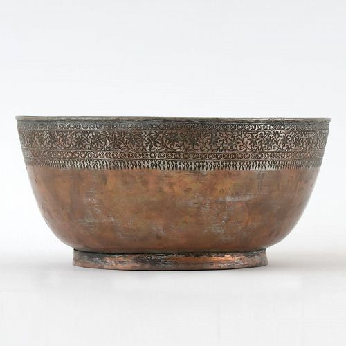 Large Persian Tinned Copper Bowl w. Flower Scrolls, Dated 1855.