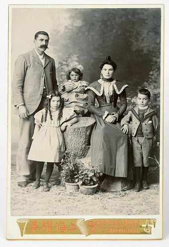 Antique Photograph Cabinet Card of Family by Sze Yuen-Ming, c. 1910.