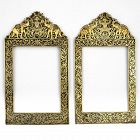 Rare Antique Pair of Thai Gilt Silver Niello Frames w. Garuda.
