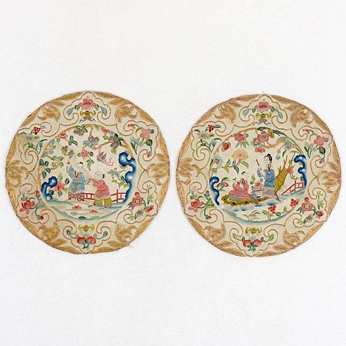 Two Chinese Embroidered Silk Roundels w. Peking Knot, 19th C.