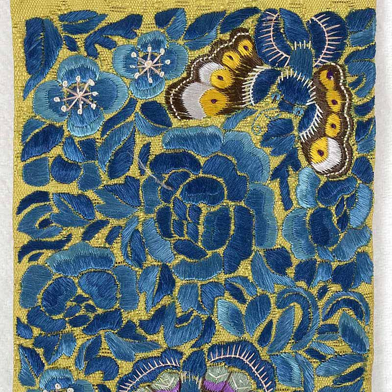 Single Chinese Embroidered Silk Sleeve Band w. Butterflies, 19th C.