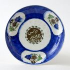 An Antique Persian Qajar Pottery Saucer w. Calligraphy,  Dated.