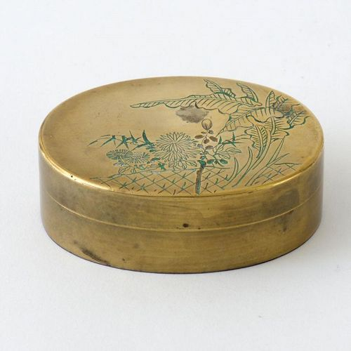 Early 20th C. Chinese Scholar Paktong Ink Box Incised with Plants.