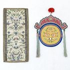 Chinese Cover made of Silk Sleeve Bands & Embroidery Case.