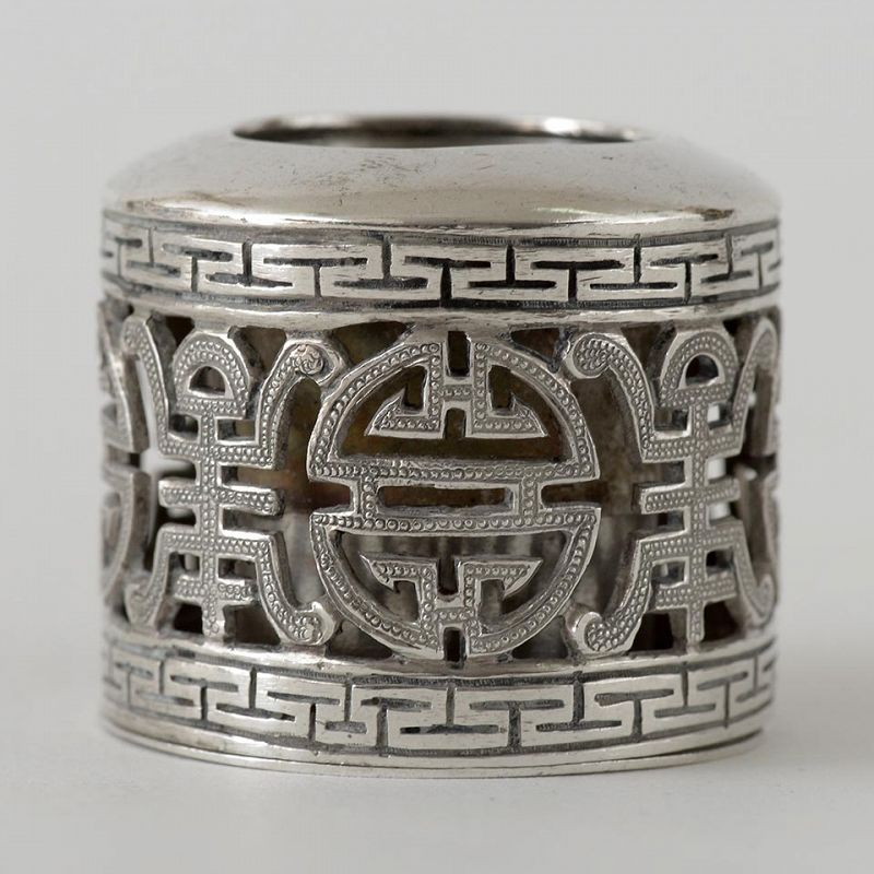 Antique Chinese Pierced Silver Archer's Thumb Ring, Marked.
