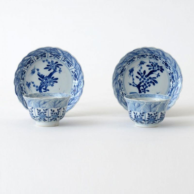 Two Chinese Blue & White Export Porcelain Cups & Saucers, Kangxi.