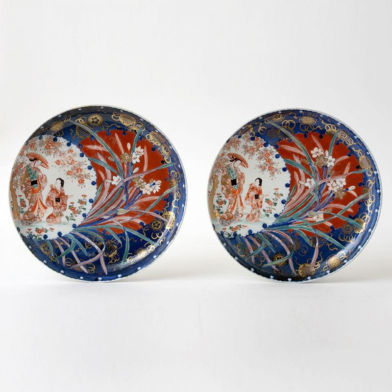 A Rare Pair of Japanese Arita Ko Imari Porcelain Dishes, 18th C.