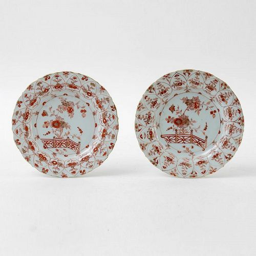 """A Pair Chinese """"Milk & Honey"""" Moulded Porcelain Plates, Kangxi."""