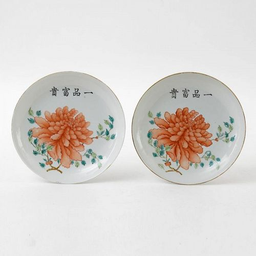A Pair Chinese Porcelain Saucers with Peony & Good Wish, Marked.