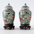 A Pair Chinese Wucai Porcelain Jarlets w. Covers, Transitional Period.