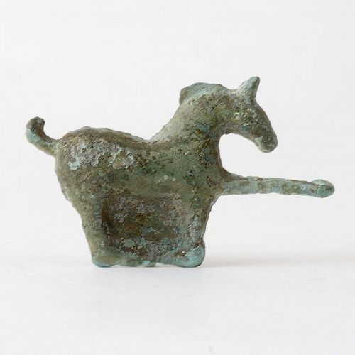 Ancient Korean Chinese Horse-Shaped Bronze Belt Buckle, c. 3rd C.