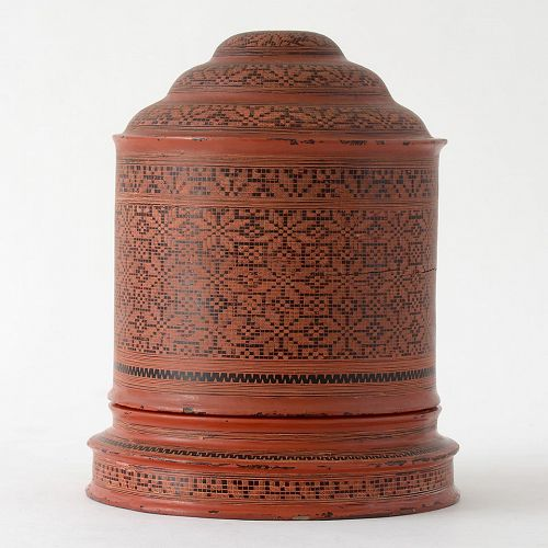 """Large Antique Burmese """"za-yun"""" Lacquer Betel Box w. Domed Lid."""