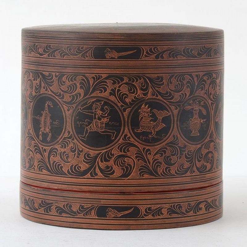"Antique Burmese Yun Lacquer Betel Box w. Zodiac Signs, ""kun it"" No. 4."