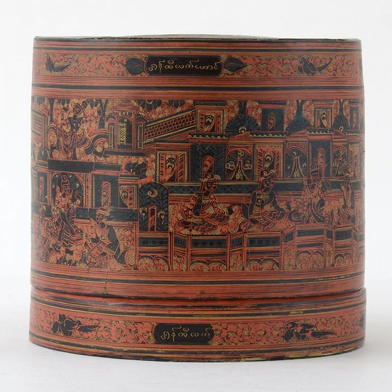 "Antique Burmese Yun Lacquer Betel Box w. Royal Scenes, ""kun it"" No. 5."