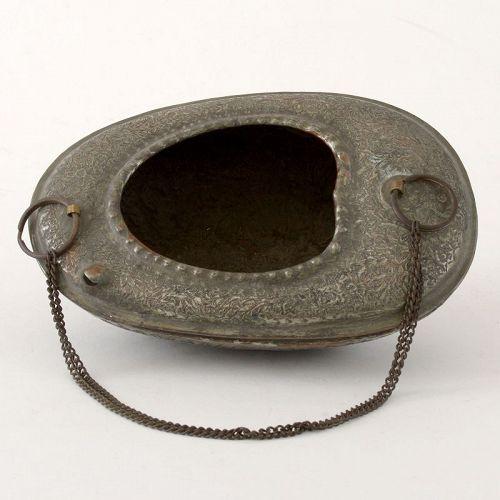 Persian Tinned Copper Kashkul Beggar's Bowl, c. 1900.