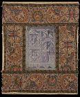 Anglo Indian Baluchari Silk Sari Kashmir Shawl Assemblage No.2, 19th C