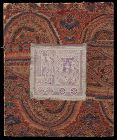 Anglo Indian Baluchari Silk Sari Kashmir Shawl Assemblage No.3, 19th C