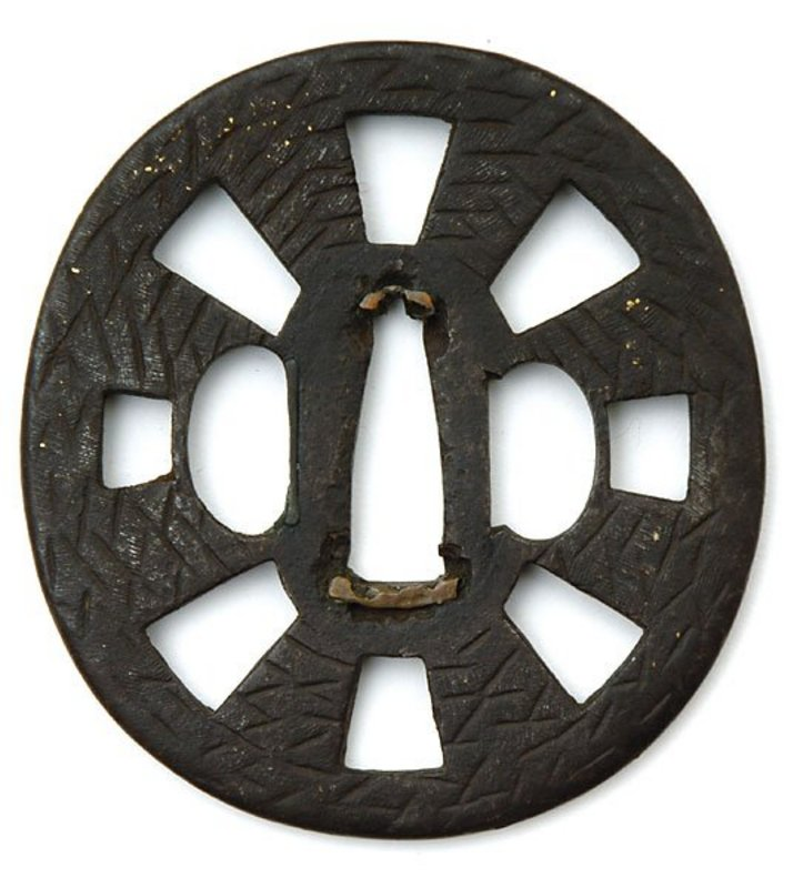 Iron Tsuba, Japan, Edo period. Signed.