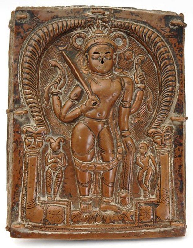 Copper Plaque, South India, 19th C.