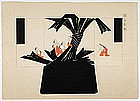 Japanese Kimono Design Woodblock Print No. 15, Meiji
