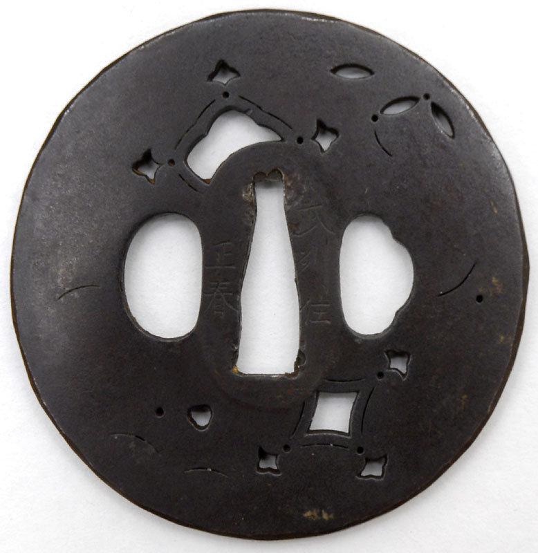 Antique Japanese Sukashi Tsuba, Signed, Edo Period