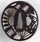 Antique Japanese Sukashi Iron Tsuba with Fans, 19th C.
