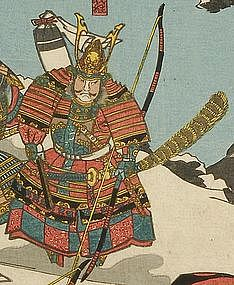 Leporello with Warrior Triptychs by Kuniyoshi, 19th C.