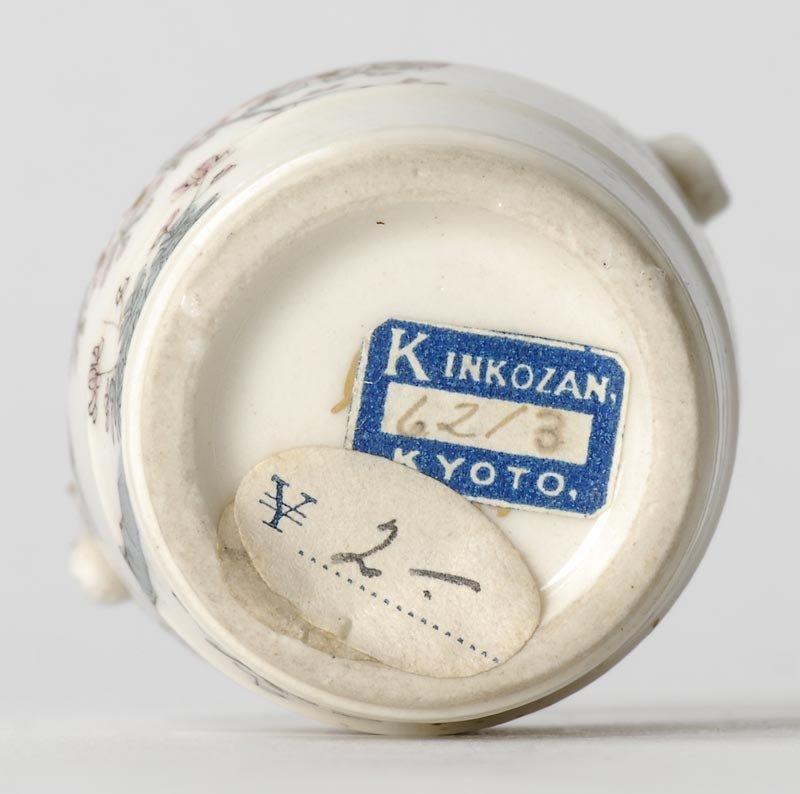 Japanese Miniature Satsuma Teoke by Kinkozan, Meiji.