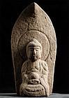 Stone Yakushi Nyorai Healing Buddha Jizo Edo 19 c.