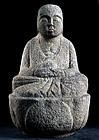 Granite Stone Jizo Bosatsu Bodhisattva Buddha Edo 19 c.