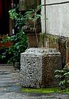 Stone Granite Mizubachi Water Basin Lantern pre-Edo