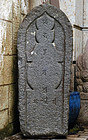 Relief-sculpted Stone Gorinto 5-Tiered Stupa Edo 17 c.