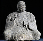 Stone Kukai Kobo Daishi Shingon Priest Edo 19 c.