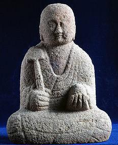 Stone Jizo Bosatsu Bodhisattva Sadogashima Edo 18/19 c.