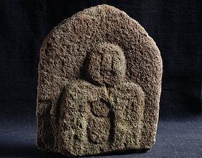 Stone Jizo Bosatsu Bodhisattva Fragment Edo 17/18 c.