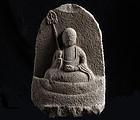 Stone Jizo Bosatsu Bodhisattva Momoyama/Edo 16/17 c.