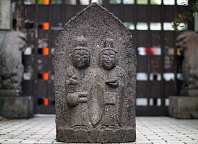 Stone Dosojin Shinto Road Guardian Horeki 10 (1760) Edo