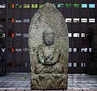 Stone Yakushi Nyorai Healing Buddha Granite Edo 17 c.