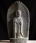 Stone Jizo Bosatsu Bodhisattva Mid-Edo 18 c.
