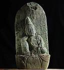 Stone Nyoirin Kannon Bosatsu Genroku 7 (1694) Edo