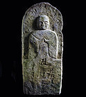 Stone Jizo Bosatsu Bodhisattva Horeki 3 (1753) Edo