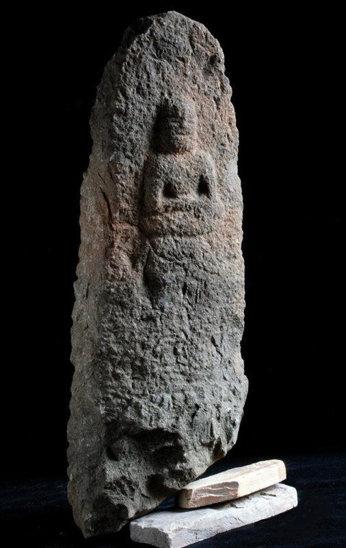 Stone Sculpture Amida Nyorai Buddha Muromachi 16 c.