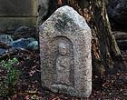 Granite Stone Jizo Bosatsu Bodhisattva Early-Edo 17 c.