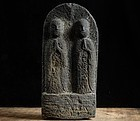 Stone Double-Jizo Dosojin Road Guardian mid-Edo 18 c.