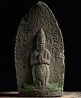Stone Bato (Horse-Head) Kannon Bosatsu Ansei 2 (1855) Late-Edo