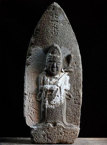 Stone Sho-Kannon Bosatsu 33 Kannon Edo 18 c.