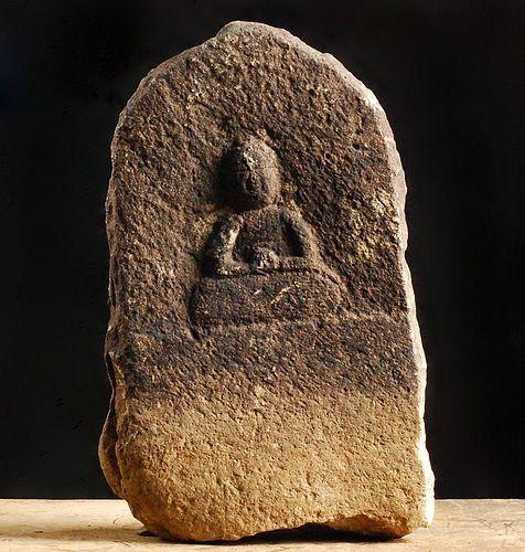 Stone Amida Buddha Nyorai Muromachi/Momoyama 16 c.