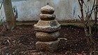 Stone Gorinto 5-Tiered Stupa Pagoda Muromachi 16 c.