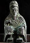 Stone En-no-Gyouja Shugendou Mid-Edo 18 c.